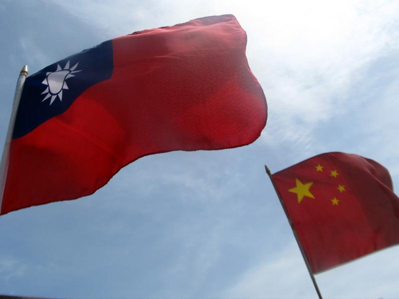 兩岸關係與臺灣政治生態變化座談會