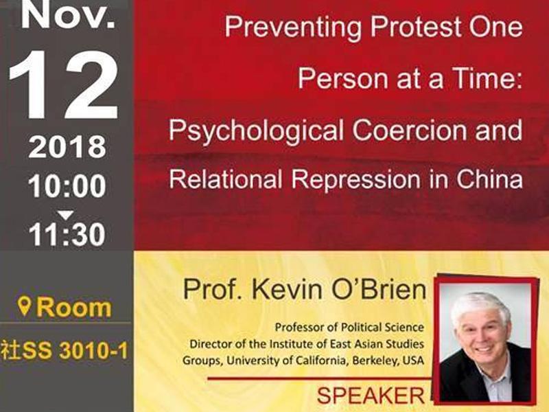 O'Brien:中共對抗議者的心理恐嚇