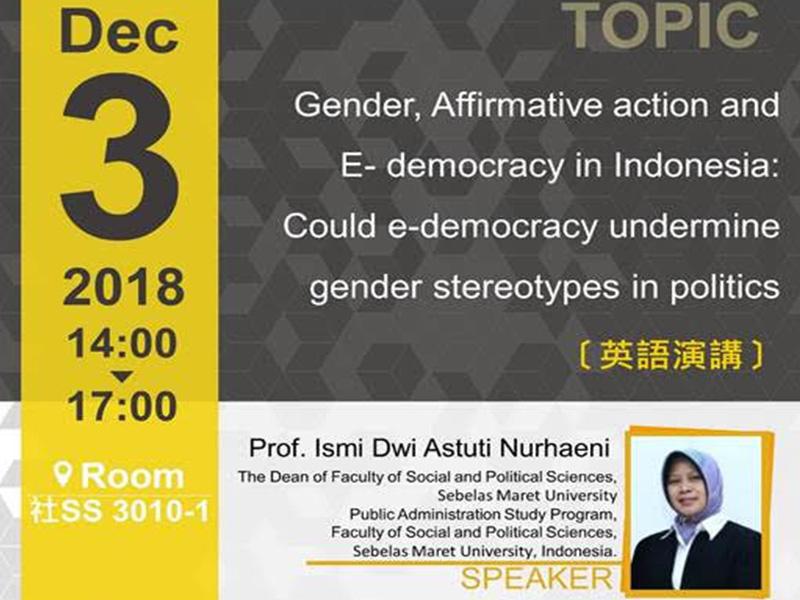 Nurhaeni:性別平權與民主在印尼