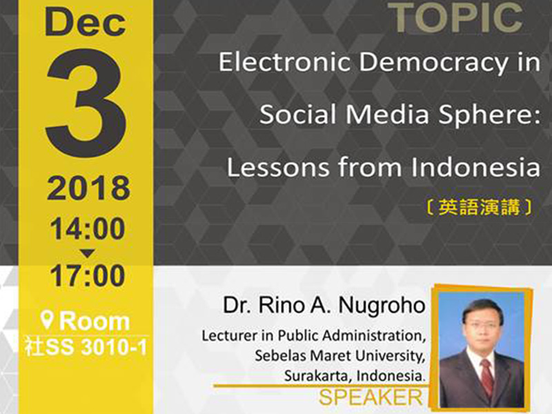 Nugroho:社群媒體與民主在印尼