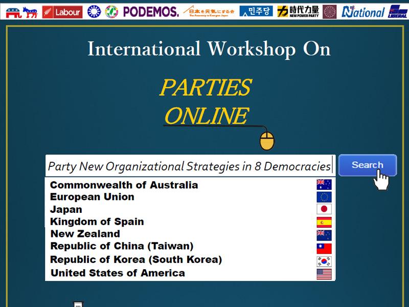政黨在線上:民主國家政黨新策略