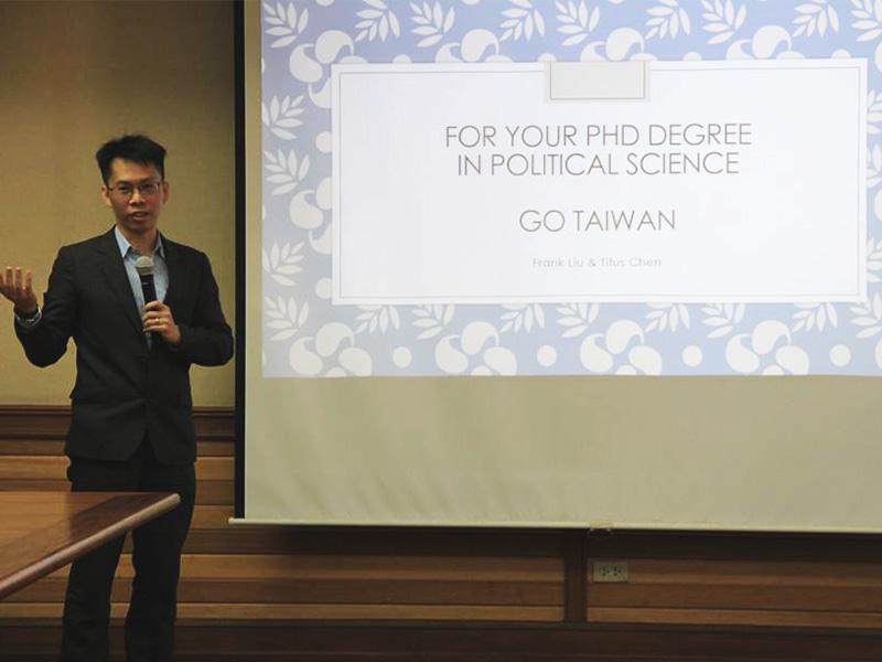 政研所赴菲律賓學術交流