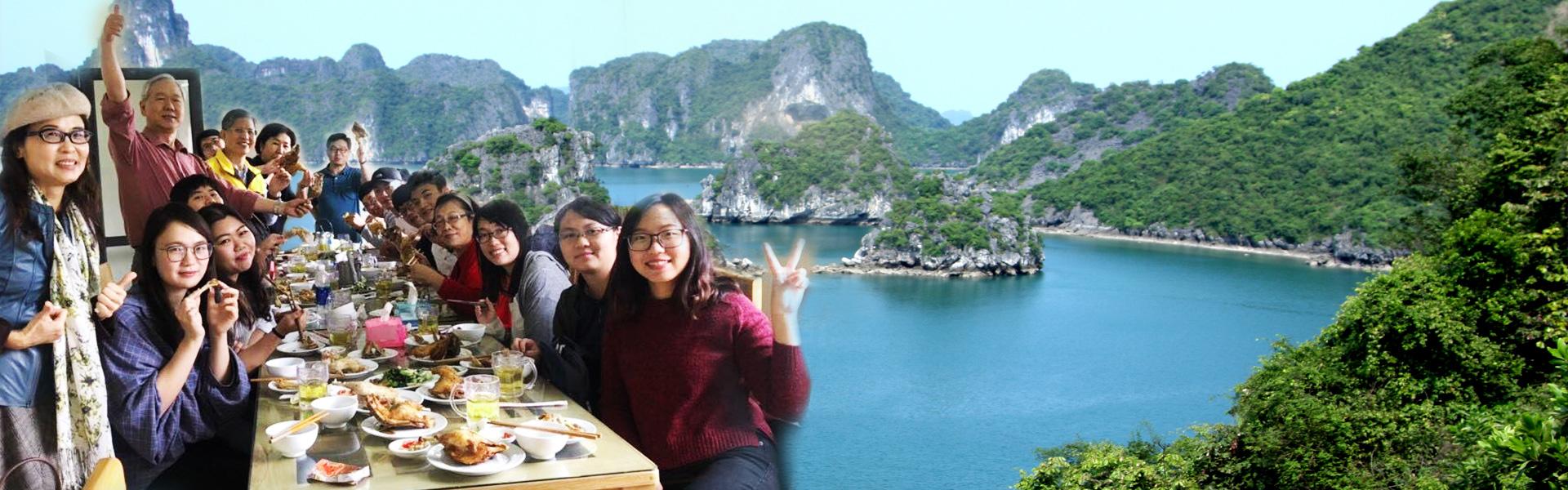 前進越南:看到世界的無限與自己的渺小