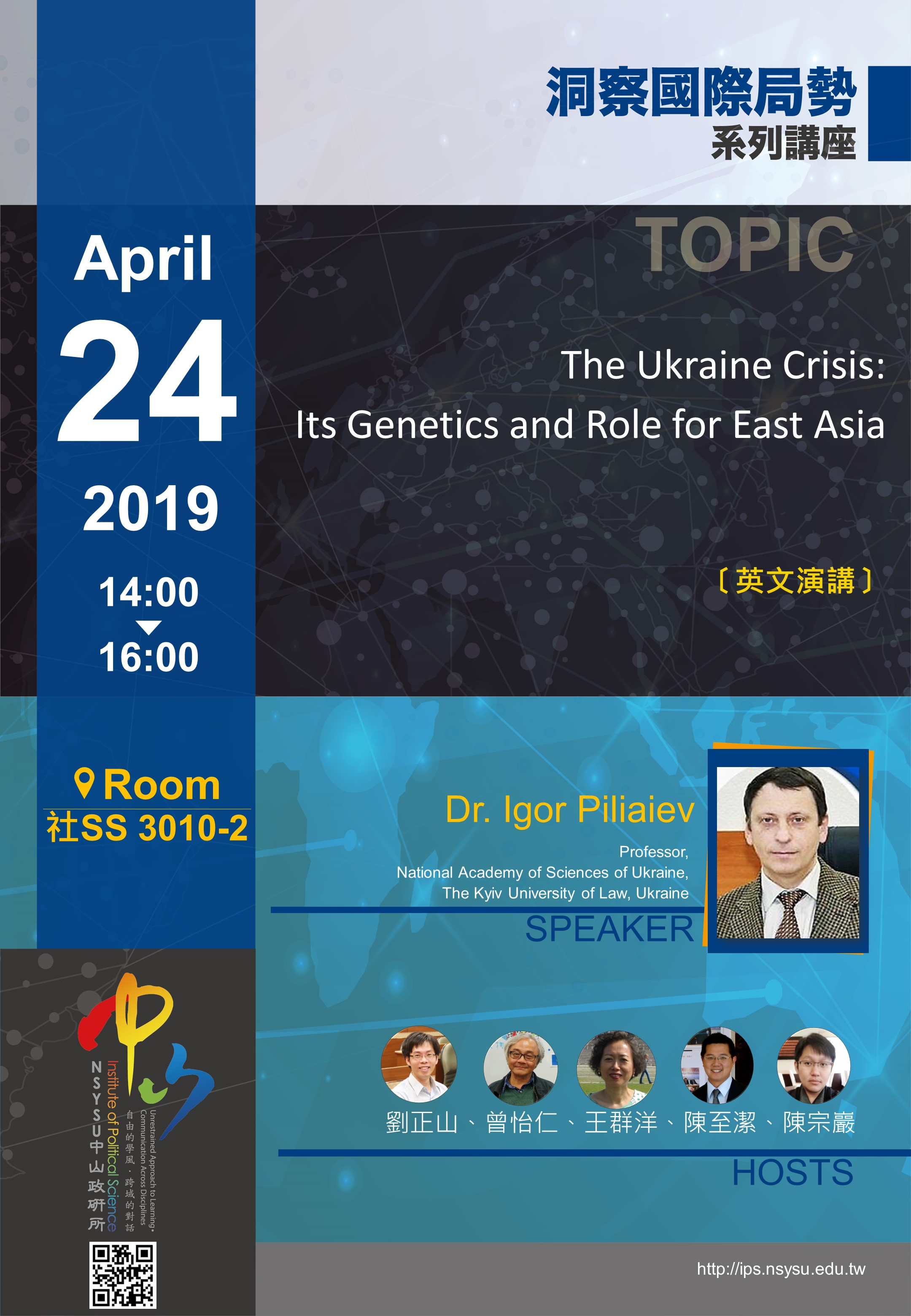 The Ukraine Crisis:Its Genetics and Role for East