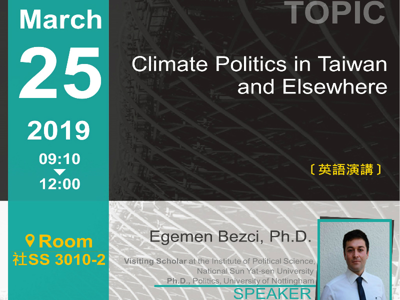 Bezci博士:台灣的氣候政治