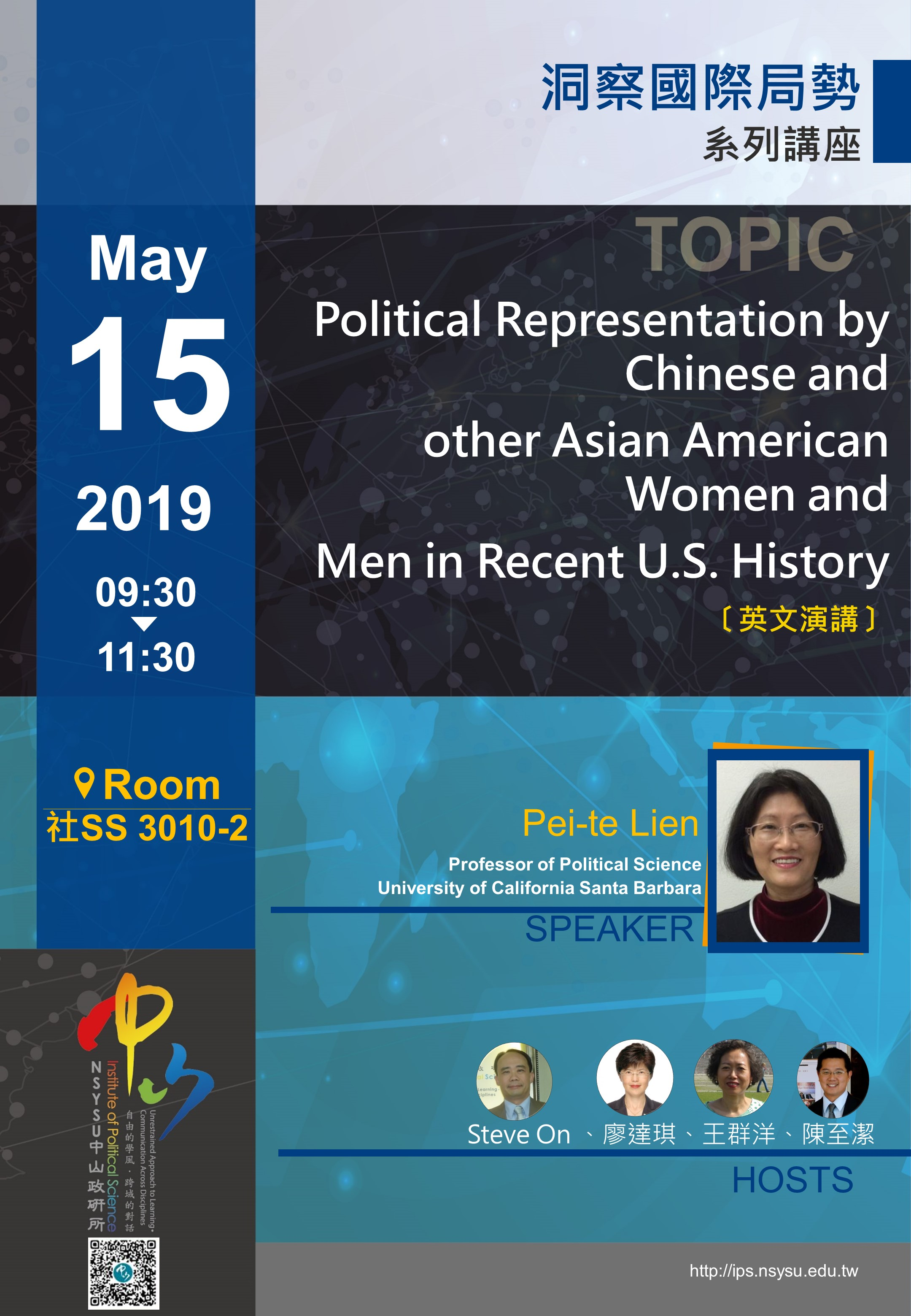 連培德:Political Representation by Chinese and other Asian American Women and Men in Recent U.S. History