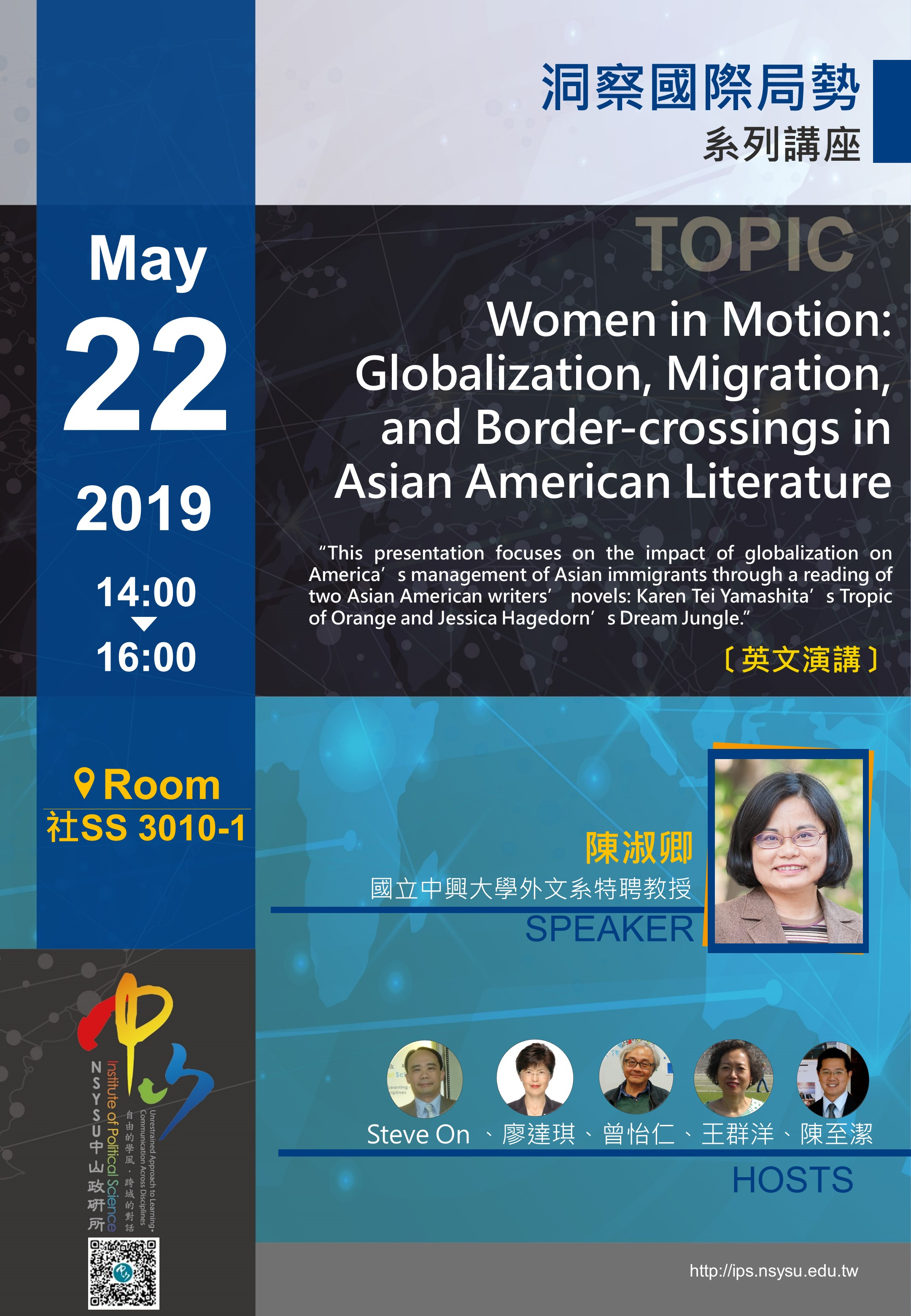 Women in Motion: Globalization, Migration, and Border-crossings in Asian American Literature