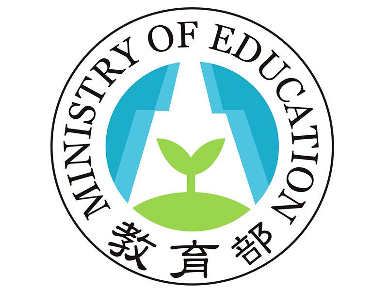 狂賀本所榮獲教育部計畫補助