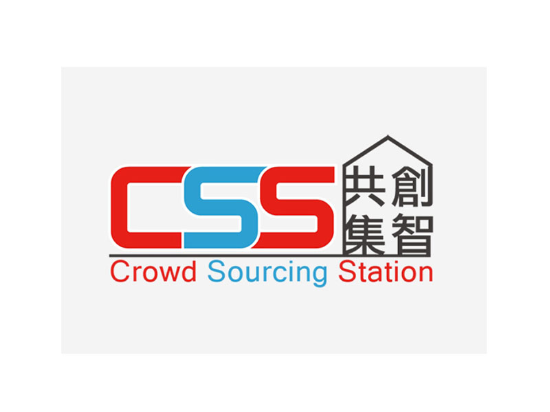 2019 CSS 青年創意提案競賽