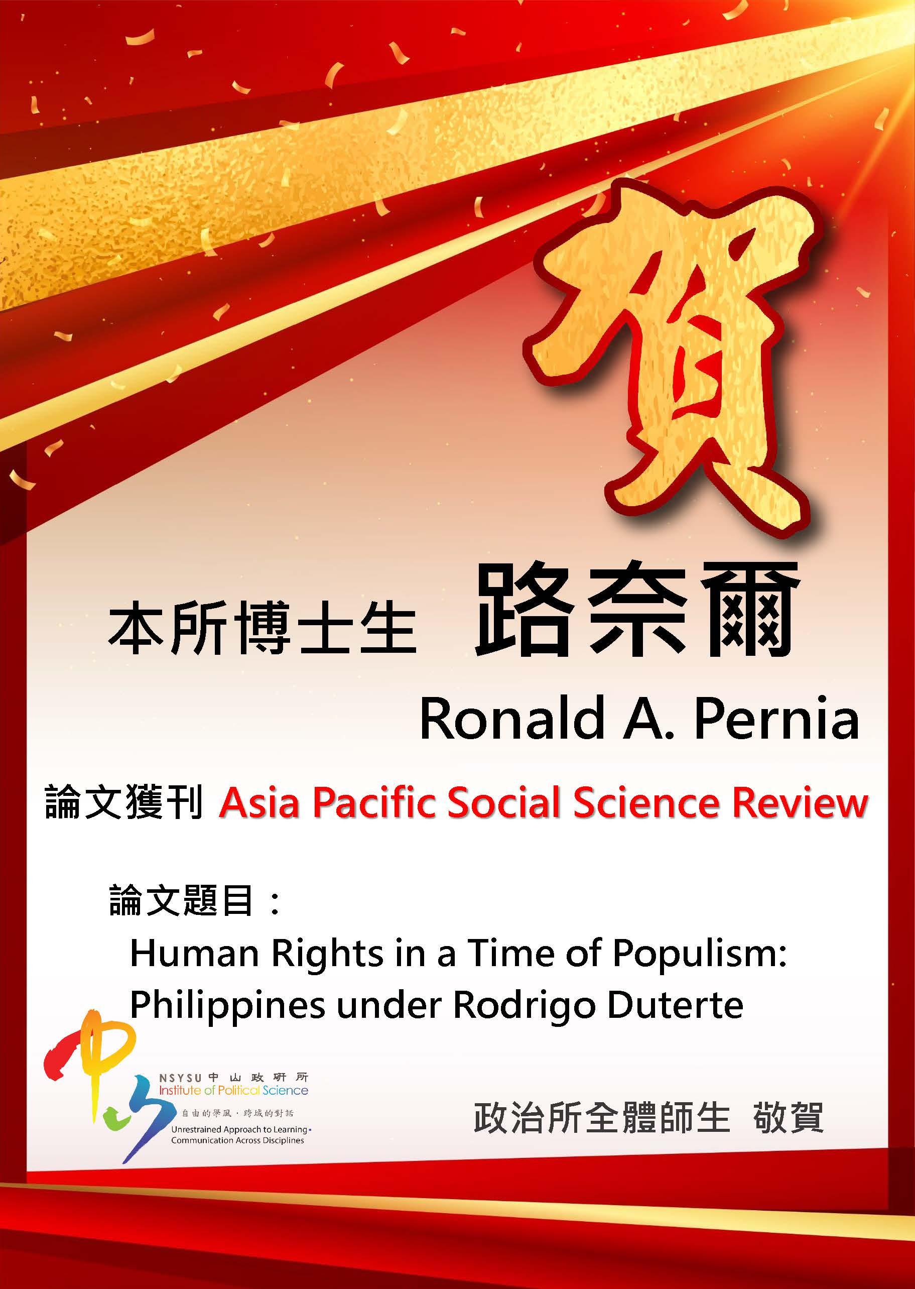 Human Rights in a Time of Populism: Philippines under Rodrigo Duterte