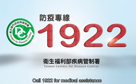 227開學日,你做好防疫措施了嗎?