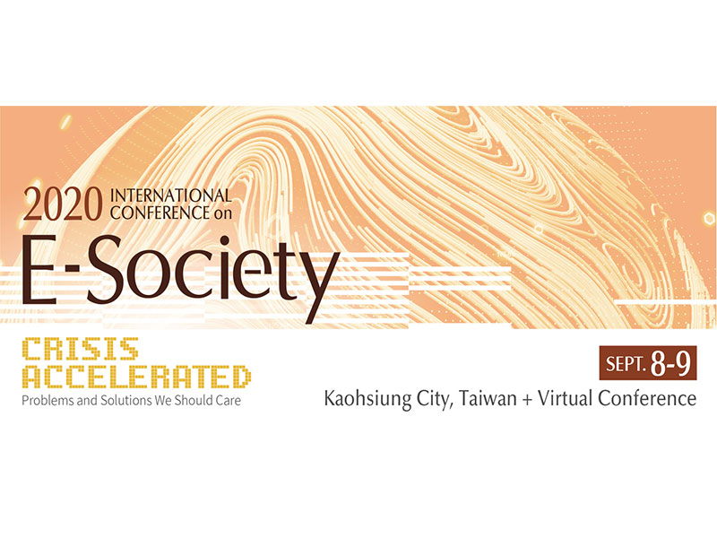 2020 E-Society網路社會國際研討會徵稿
