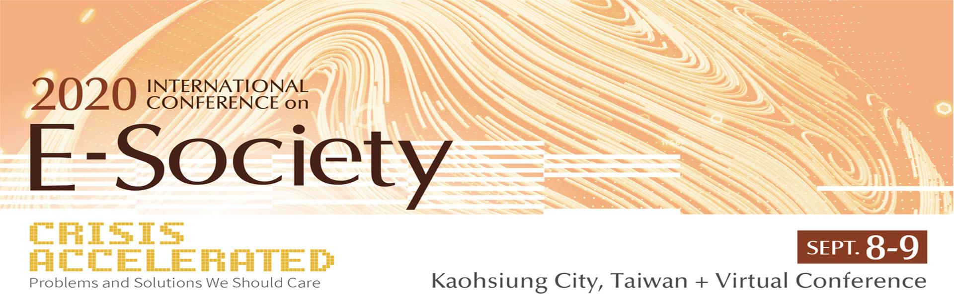2020「E-Society網路社會國際研討會」徵稿啟事