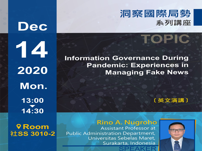 Information Governance During Pandemic: Experiences in Managing Fake News