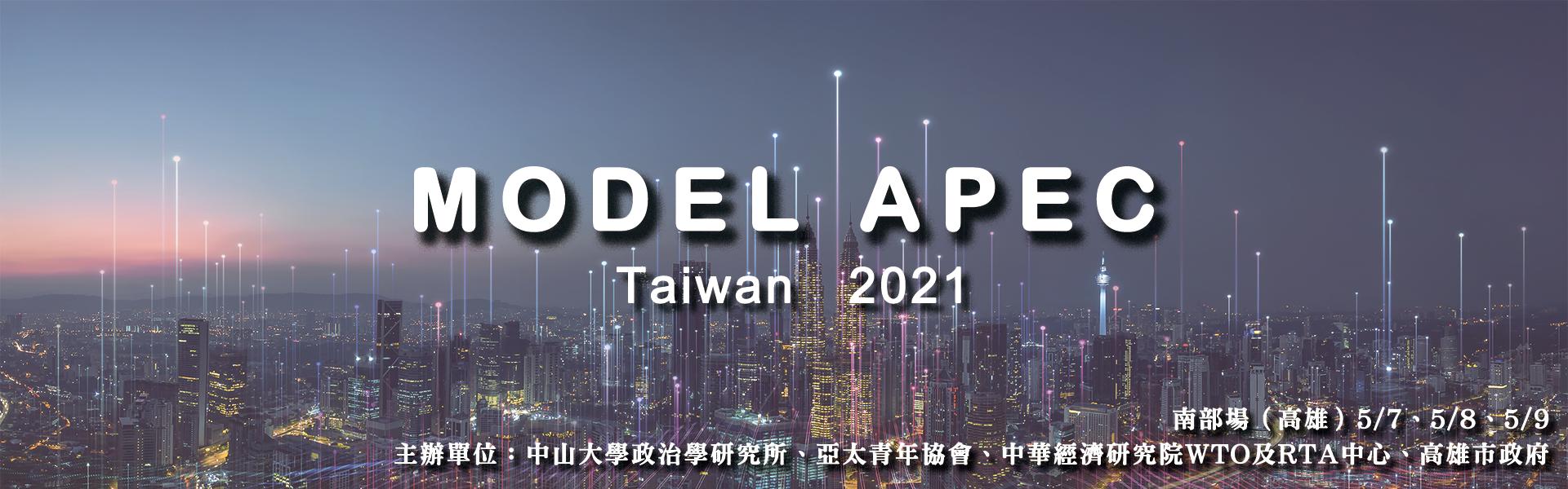 Model APEC