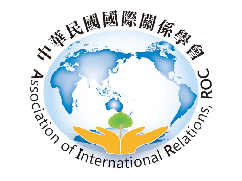 國際學術研討會