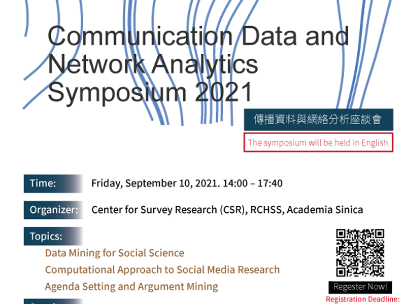 Communication Data and Network Analytics Symposium 2021